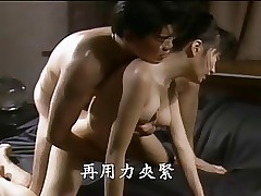 uncensored porn : asian big pussy
